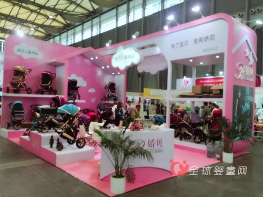 2016中国婴童展:汉川市娇贝儿童用品有限公司大受好评