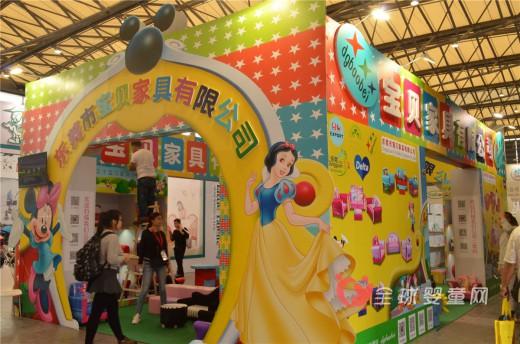 东莞市宝贝家具有限公司惊艳2016中国婴童展