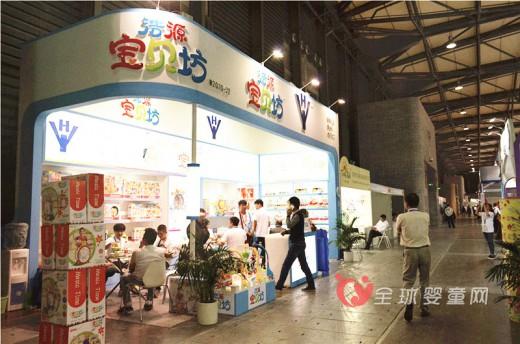 浩源宝贝坊一枝独秀的矗立于2016年中国婴童展