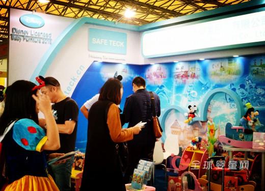 安享科智(北京)婴童技术在2016中国婴童展带给你童话
