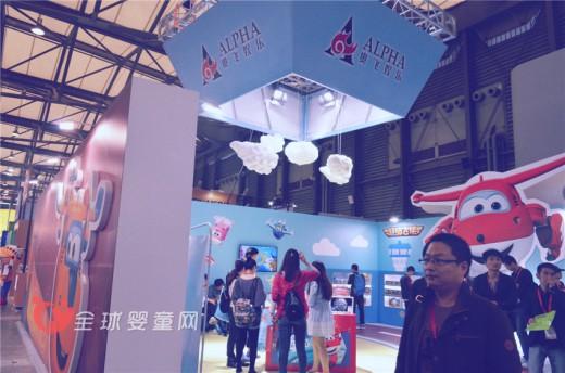 2016中国婴童展:奥飞展馆带你领略天空的奇妙