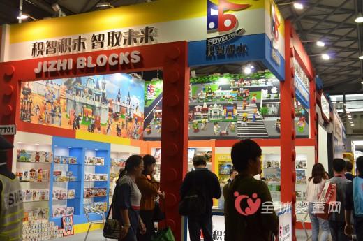 积智积木出席中国婴童展 让孩子的童年更欢乐