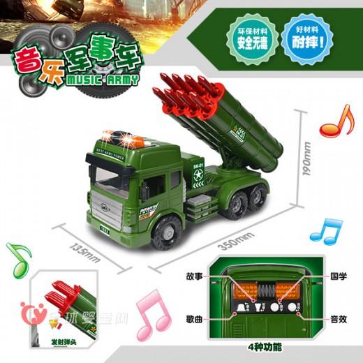 乐飞益智玩具品牌携工程车大军玩转中国婴童展