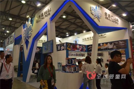 2016中国婴童展:贝嘉星带你体验前卫科技