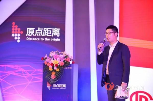 达晨创投董事总经理高洪庆:网红经济开始影响整个行业
