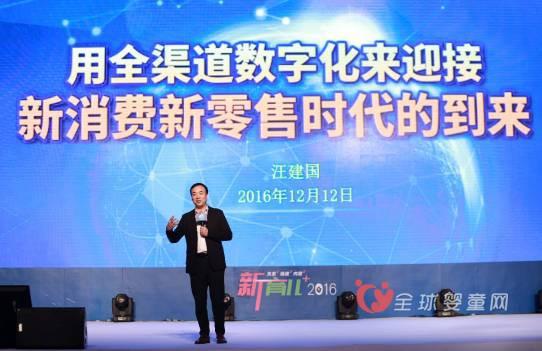 """""""新育男+""""2016孩儿子王中国母亲婴童行业首领峰会在南京举行"""