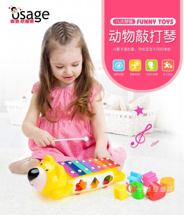 欧塞奇儿童手敲琴玩具  带给宝宝不同的童年体验