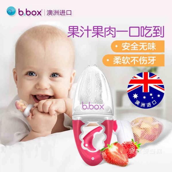 孩子長牙用什么咬咬樂 b.box果蔬咬咬樂怎么樣