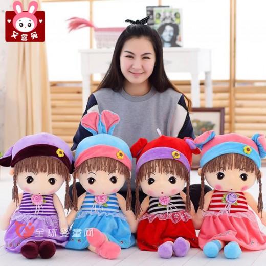 艾睿兔毛绒玩具 安全好玩宝宝喜爱