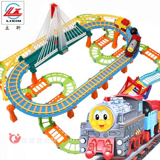 立昕托马斯火车轨道玩具 安全好玩又益智