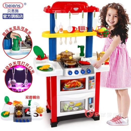 贝恩施玩具质量怎样样 贝恩施过家家儿童玩具
