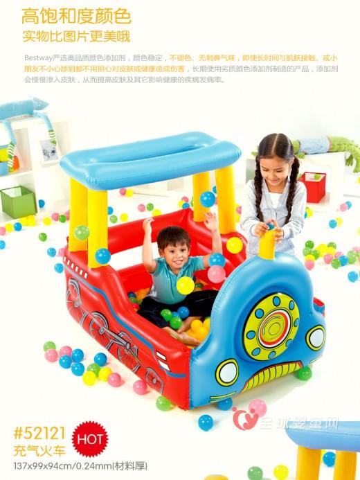 儿童充气玩具 bestway旗舰店充气玩具推荐