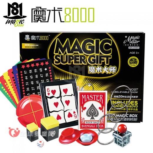 孩子想学魔术 简单的魔术道具哪里有卖