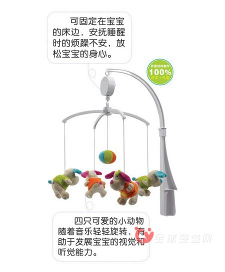 宜宝ibb婴幼儿玩具推荐:不倒翁+吊床玩偶喜欢吗