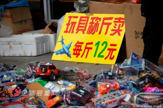 珠三角玩具论斤卖未成规模 货源主要为工厂尾货