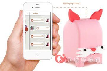 Toymail智能儿童玩具  让数字通讯变得更有趣味