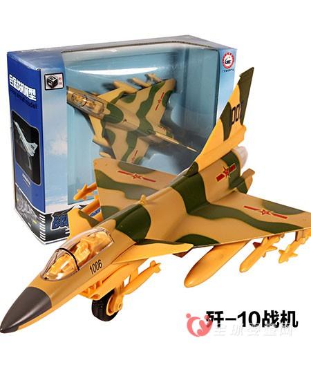 玩具飞机、玩具车买什么牌子好 彩珀玩具怎样