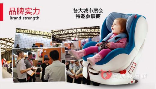 斯迪姆儿童汽车安全座椅招商加盟 选择我们没有错