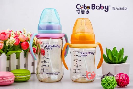 宝宝用什么奶瓶比较好 可爱多宽口径ppsu奶瓶怎么样