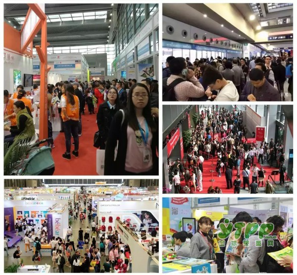 大家好,给大家介绍一下,这是你的好朋友@深圳国际微商展