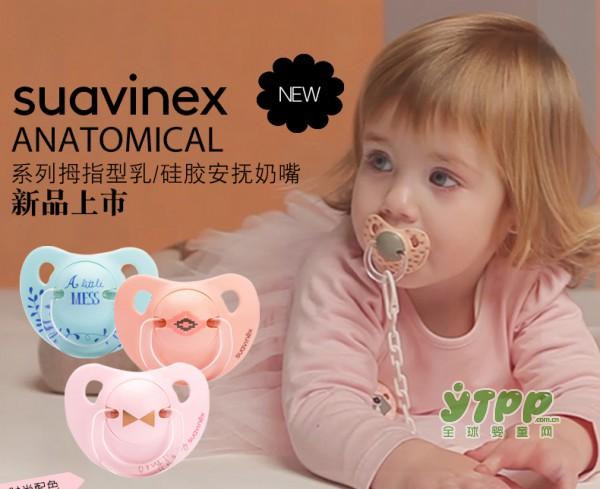 0-6个月婴儿选什么安睡型奶嘴好 苏维妮宝宝安睡型安抚奶嘴