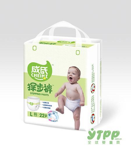 成氏探步裤告诉你:宝宝学步的时候要穿这样的尿裤