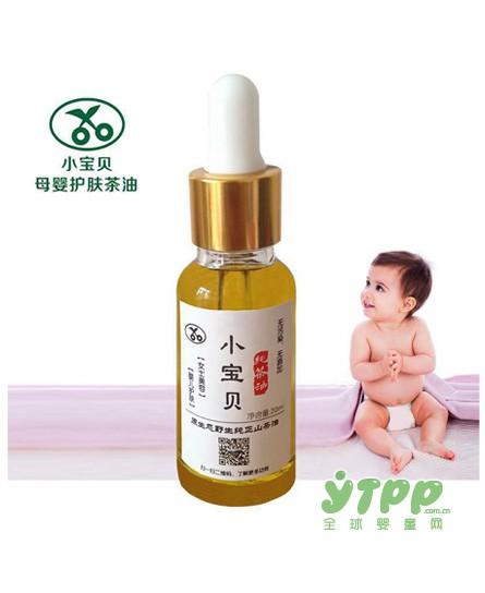 三年的信任与嘱托 小宝贝母婴护肤茶油用事实证明