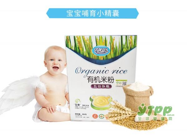 聪贝乐婴儿有机营养米粉   满足宝宝不同阶段的营养需求
