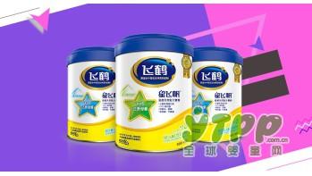 飞鹤奶粉打造行业内首条完整的全产业链  赢得市场的肯定