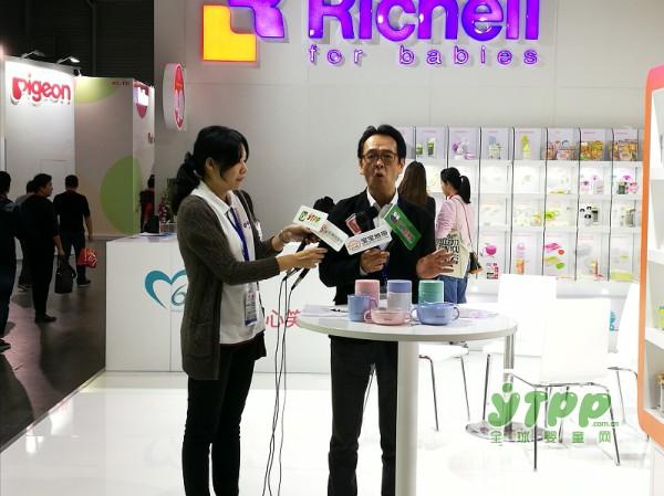 2017CKE中国婴童展:利其尔总经理麻野幸作接受了全球婴童网记者的采访