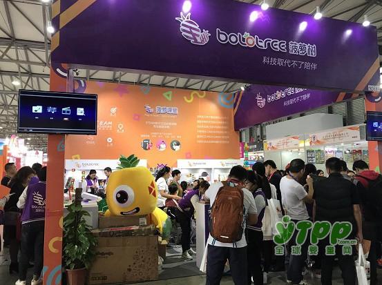 bolotree菠萝树5D智慧字母精彩亮相2017中国玩具展 现场人气暴涨