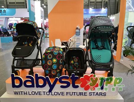 贝之星-babyster亮相2017中国玩具展 让我们一睹风采