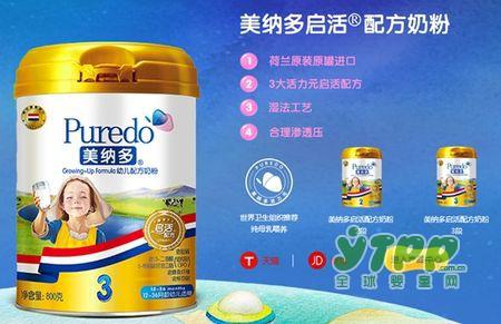 美纳多启活婴幼儿配方奶粉  配方注册制获批 新品明年上市