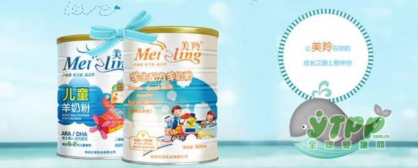 婴幼儿奶粉配方注册制期限将至  红星美羚发力加码50亿元的羊奶粉市场