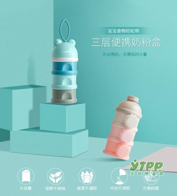 外出旅行宝宝的一日三餐奶粉如何解决? 可优比三层便捷奶粉盒一招搞定
