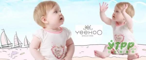 海澜之家6.6亿入股的英氏婴童用品有限公司 未来三年至少净赚4个亿
