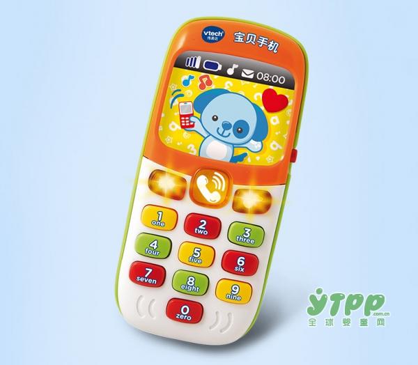 VTech伟易达儿童玩具手机好听好玩  终于不用抢妈妈的手机了