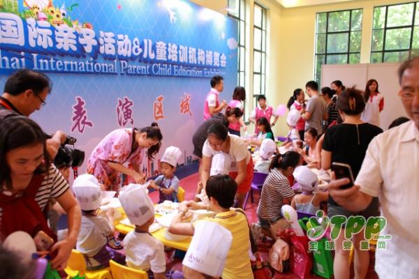 2018第四届上海国际亲子博览会购票开始啦   双十一活动购票有优惠哦