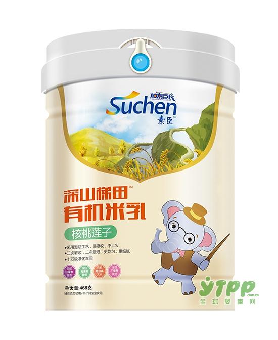 感恩节•感谢你  热烈祝贺江西功夫熊实业有限公司入驻全球婴童网