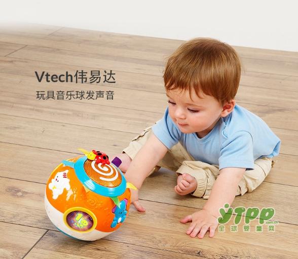 Vtech伟易达橙色转转球  360度旋转 锻炼手部精细动作