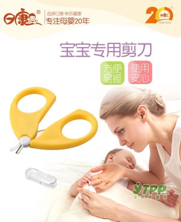 日康婴儿指甲剪好用吗 给宝宝剪指甲有什么窍门
