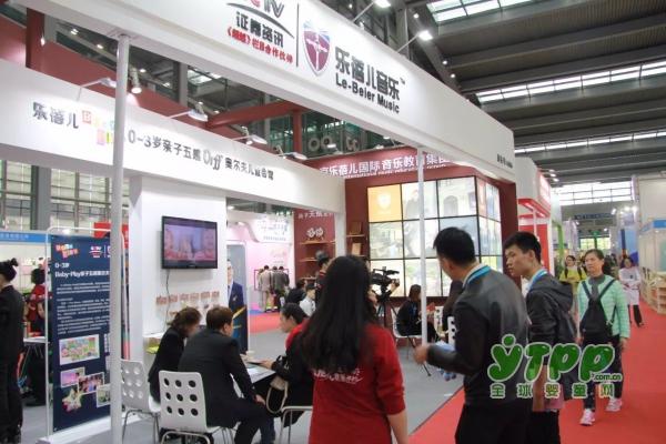 2017深圳国际幼教展在深圳会展中心盛大开幕