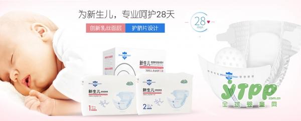 纸尿裤代理什么品牌好 深呵新生儿纸尿裤天然安全呵护新生