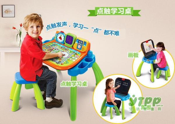 伟易达点触学习桌多功能游戏桌  辅佐宝宝的学习更加的精彩