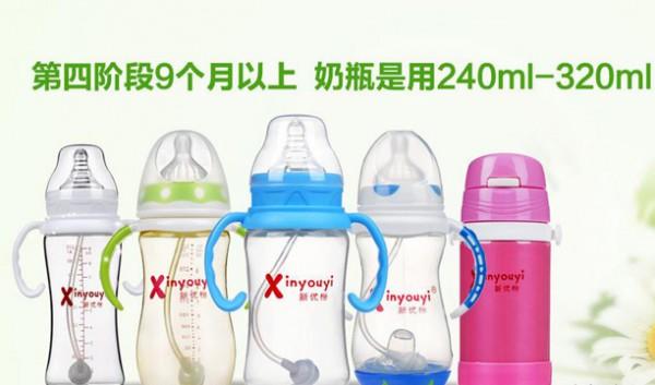 选什么奶瓶好 适合不同阶段宝宝的新优怡婴儿奶瓶