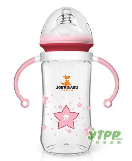 JOERBABU小袋鼠巴布奶瓶 创新设计迎合消费者口味