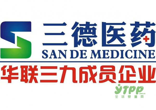 热烈庆祝广东三德医药科技有限公司 获得保健食品生产许可资质