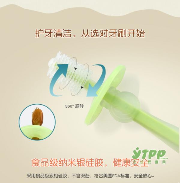 适合1-6岁宝宝用的软毛牙刷 开优米硅胶纳米银儿童牙刷