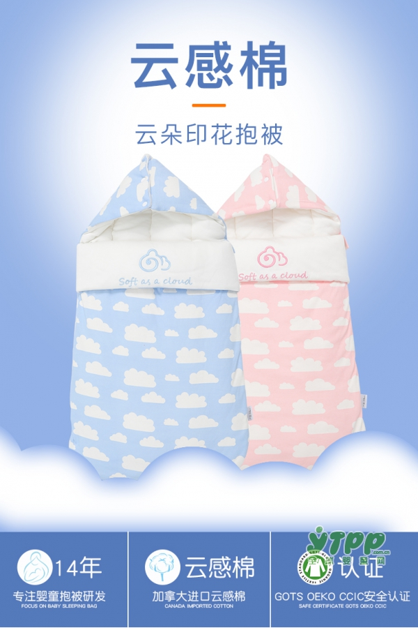 适合0-7个月的婴儿抱被 云朵宝宝初生冬季抱被