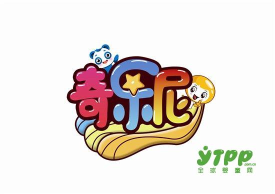 圣诞节玩乐的好去处    奇乐尼儿童游乐项目品牌加盟商们的好选择